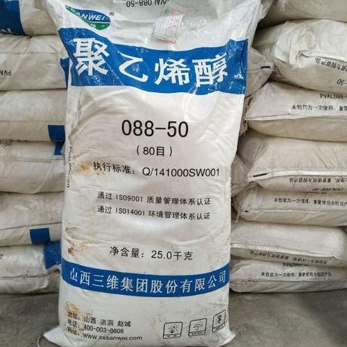 回收聚乙烯醇 高价回收库存聚乙烯醇 回收絮状聚乙烯醇粉末聚乙烯醇颗粒聚乙烯醇