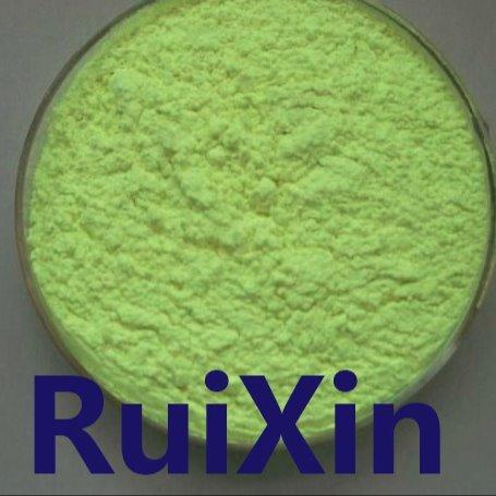 OB增白剂 荧光增白剂 增白剂OB 塑料增白剂 瑞新颜料