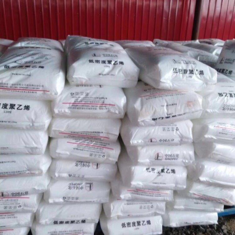 全国回收聚氯乙烯糊树脂回收价格高