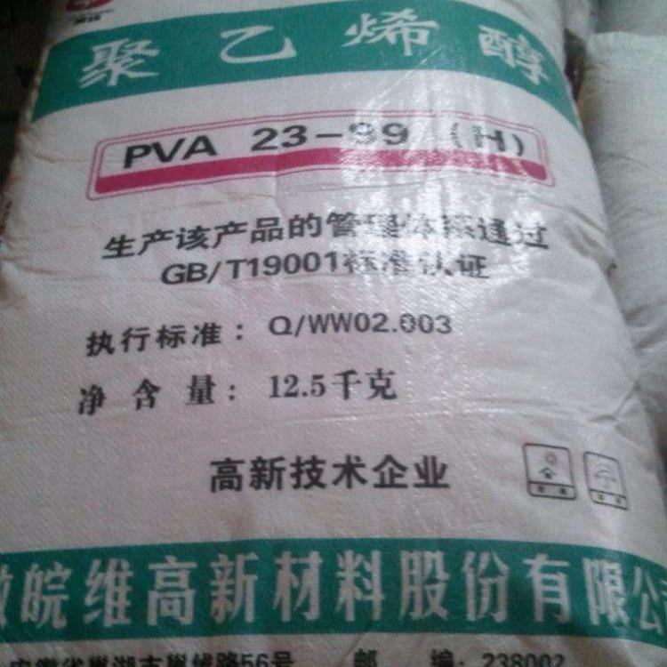 高价回收稳定剂回收厂家