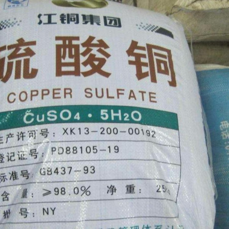 高价回收天然橡胶回收厂家