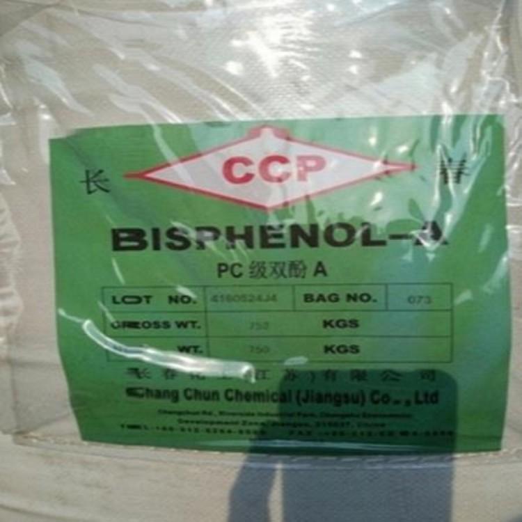 高价回收试剂回收厂家