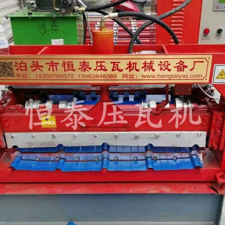 彩钢压瓦设备、彩钢压瓦机械设备-恒泰压瓦机厂家直销