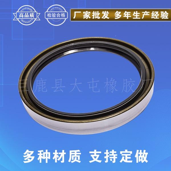 二次构造泵专用复合油封 螺纹油封 工程机械专用