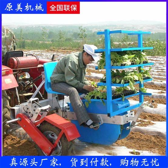 苗木移植机|小苗木移植机|林业苗木移植机
