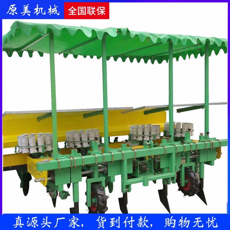 林业用苗木移植机|自走式苗木移植机|园林苗木移植机