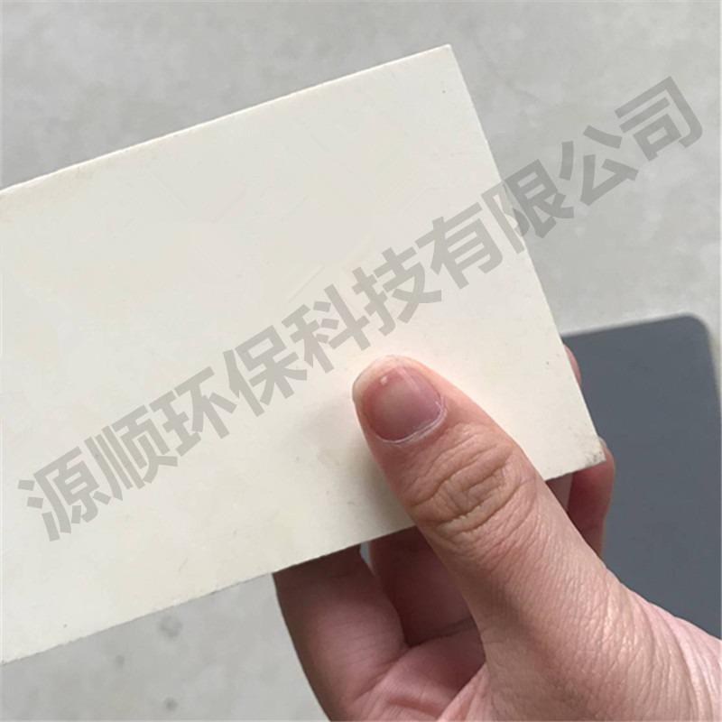 pvc板耐腐蚀pvc板绝缘pvc板pvc塑料板
