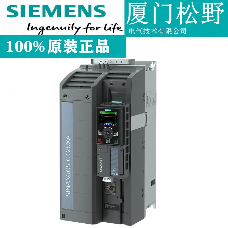 西门子变频器官网_西门子G120XA变频器7.5kW 6SL3220-3YD24-0UB0 风机水...,西门子轻载变 ...