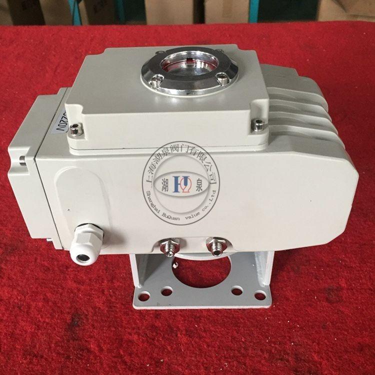 HQ精巧型40型阀门电装  电压AC220V 反馈有源信号 开关型执行器