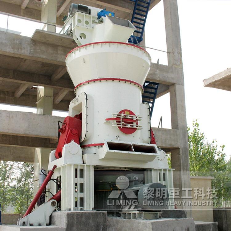 水泥原料立磨设备 原料立磨工作原理 原料立磨品牌 原料磨工艺流程