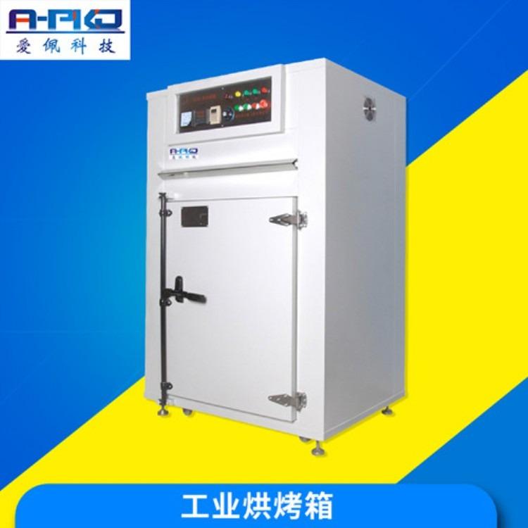 AP-KX工业烘烤箱