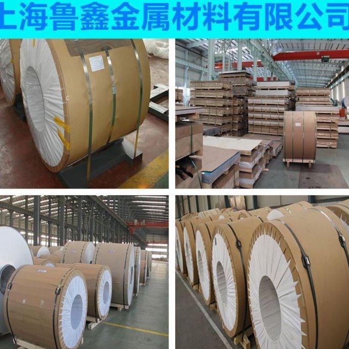 厂家直销各种型号 各种规格铝板、铝卷欢迎选购