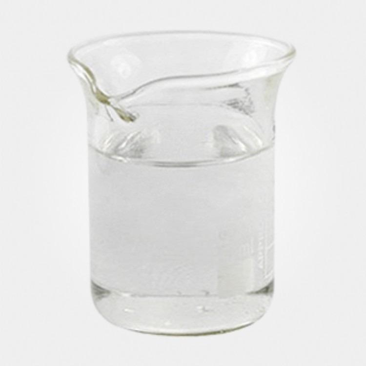 6,6-二甲基-2-烯-4-炔氯代庚烷生产厂家