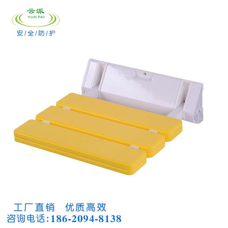 云派831款黄白组合可上翻尼龙抗菌防滑卫生间老人安全卫浴椅