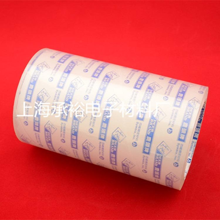 厂家直销超透明胶带 高粘不残胶耐温透明无气泡封箱胶带
