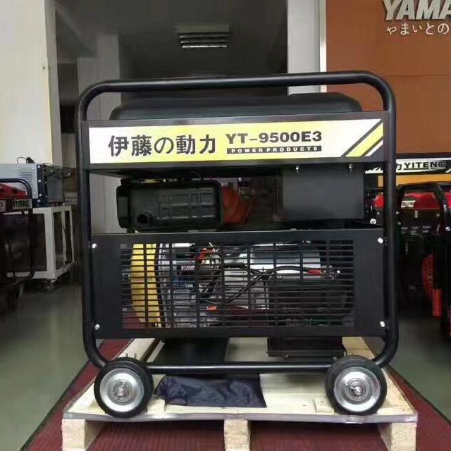 8kw永磁柴油发电机YT9500E3