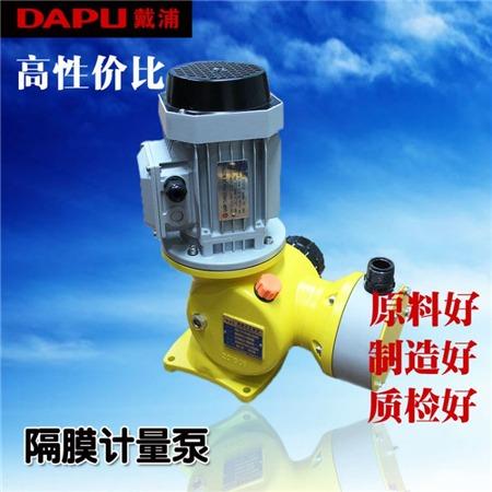 戴普GM系列计量泵 机械隔膜计量泵 加药泵生产厂家