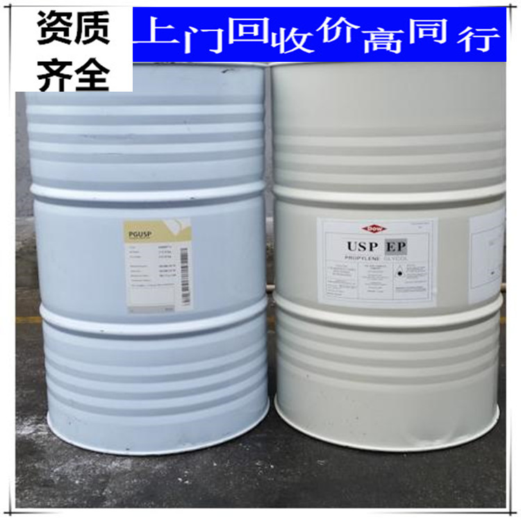 回收库存聚四氟乙烯树脂多少钱一吨