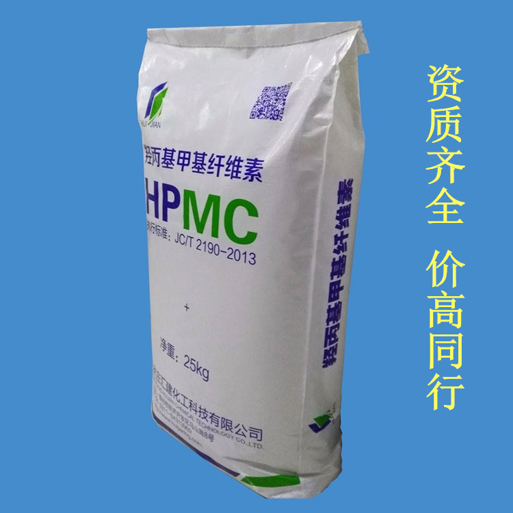 回收聚醚多元醇
