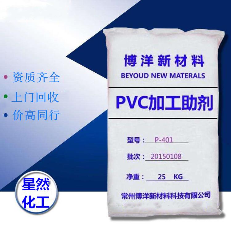 回收羟丙基甲基纤维素