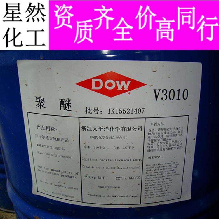 本公司高价上门回收顺丁橡胶 回收顺丁橡胶价格高