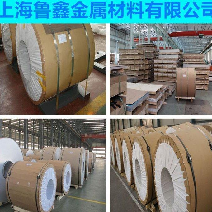 低价销售5052铝板 、防滑铝板 花纹铝板、6061铝板量大从优  欢迎下单