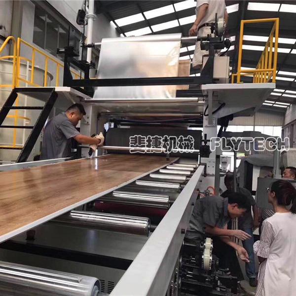 斐捷机械大产量spc石塑地板机器生产线