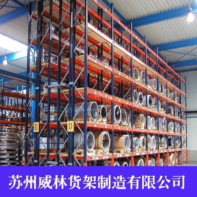 货架 悬臂货架 单悬臂货架 双悬臂货架 管材货架 木板材展示架