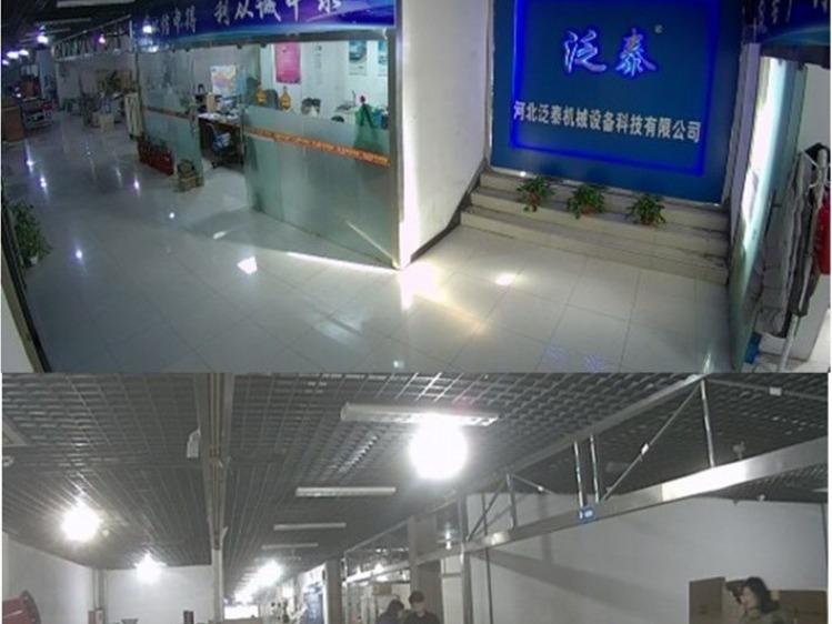 隆尧县清华同创机械厂