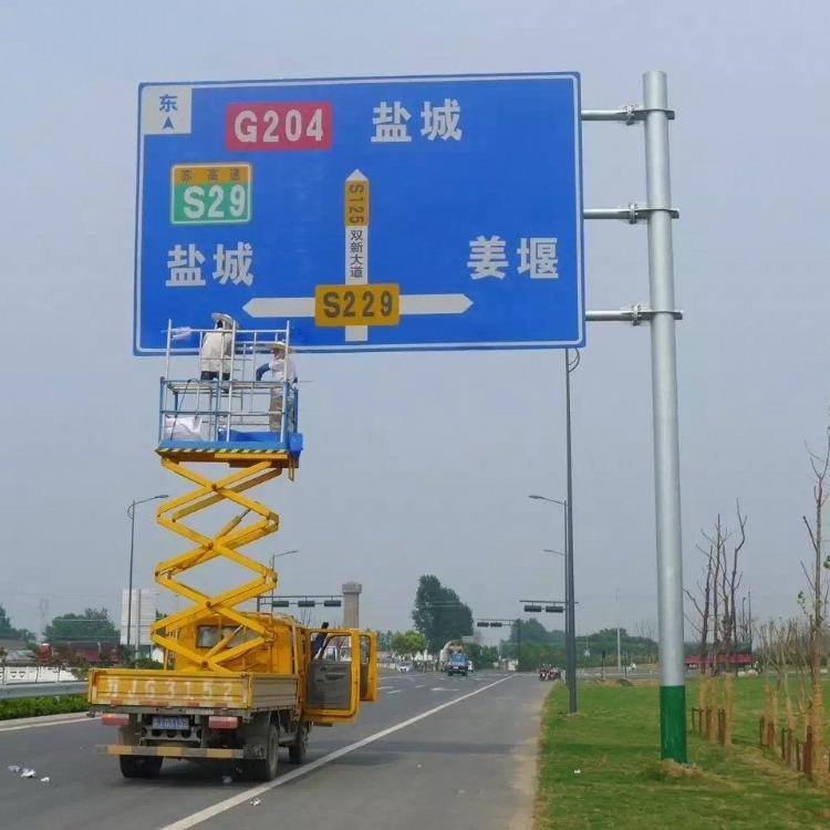 专业生产销售道路标志牌 交通标志牌