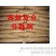 柯润欣C30型复合分散剂塑料母料专用分散剂