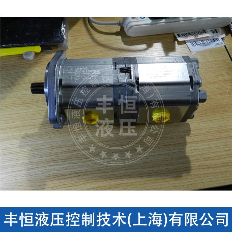 Danfoss齿轮泵 丹佛斯电动高速液压齿轮泵小型齿轮泵 中国总代理
