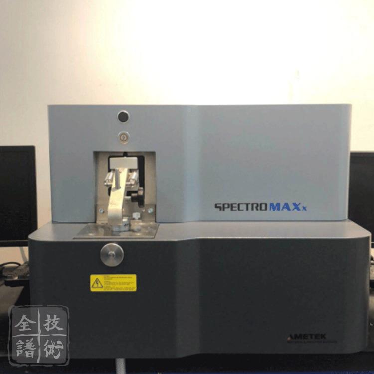 光学仪器:二手光谱仪 直读光谱仪、荧光光谱仪、手持式光谱仪