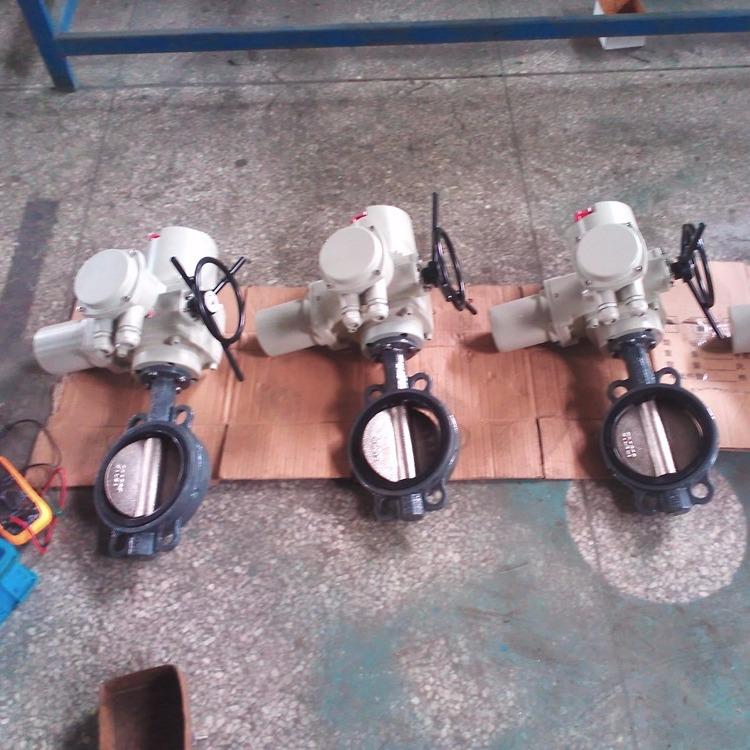 电动对夹蝶阀D971X-16Q/C 铸铁对夹蝶阀 碳钢对夹蝶阀 智能一体化电动蝶阀