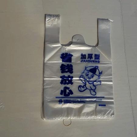 厂家直销一次性彩印塑料袋手提袋打包袋超市购物袋加厚型定制广告