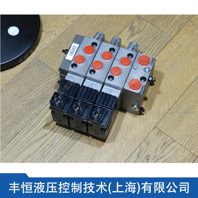 hydro leduc力度克液压钻机动力头马达柱塞液压旋转马达