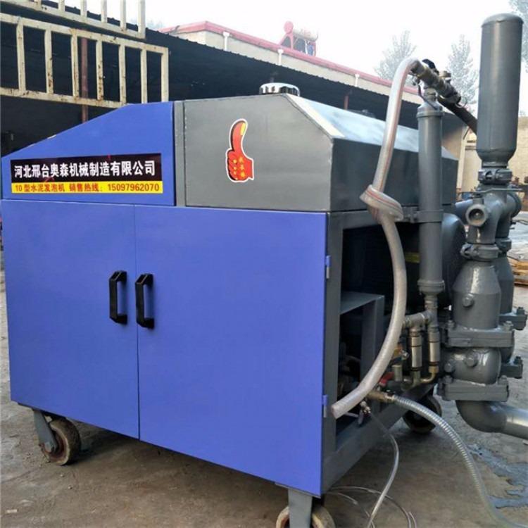 40型水泥发泡机出厂价出售 液压式泡沫混凝土发泡机设备多少钱