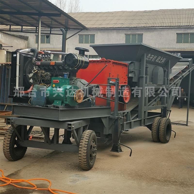 厂家直销移动式石料粉碎机 移动粉碎机 建筑垃圾粉碎站坚固耐用