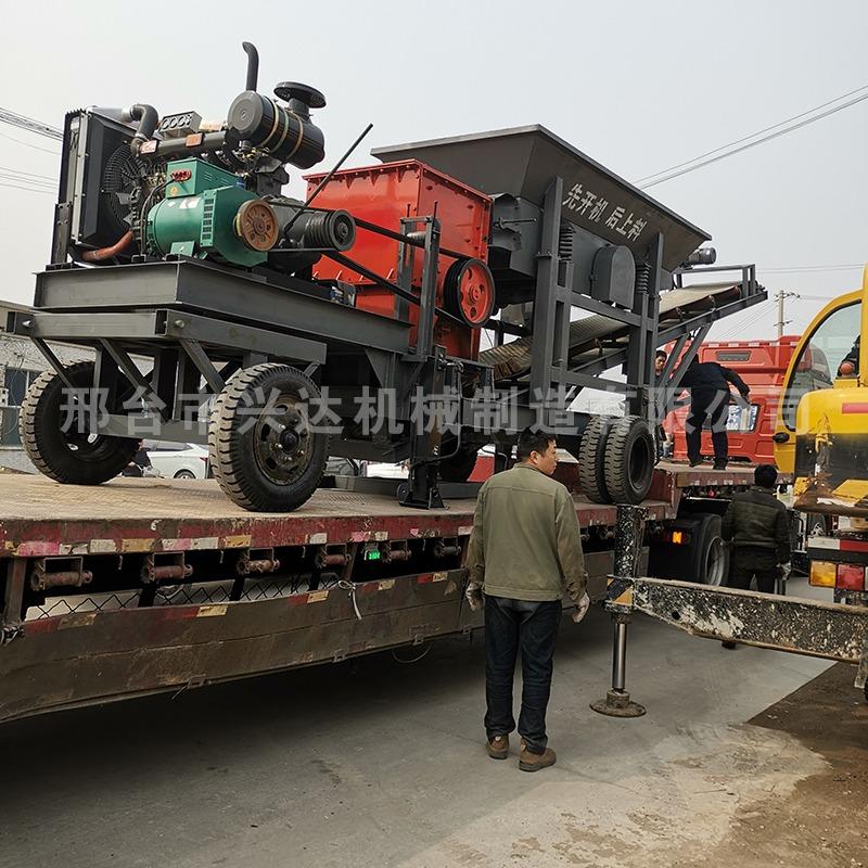 石子生产站 石料破碎机 矿山机械专业生产厂家