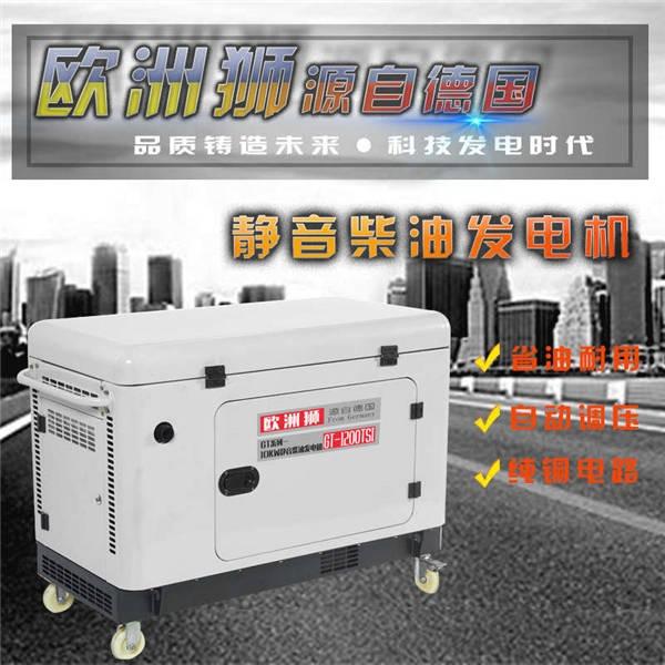 奔驰车载5千瓦柴油发电机尺寸