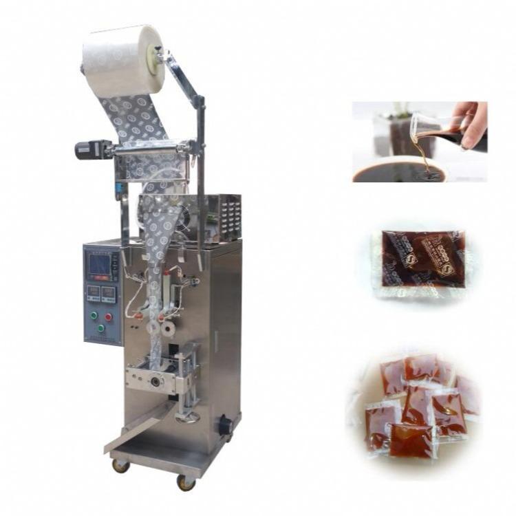 食品包装机 小型奶粉粉剂包装机 咖啡颗粒包装机 自动咖啡粉末包装机