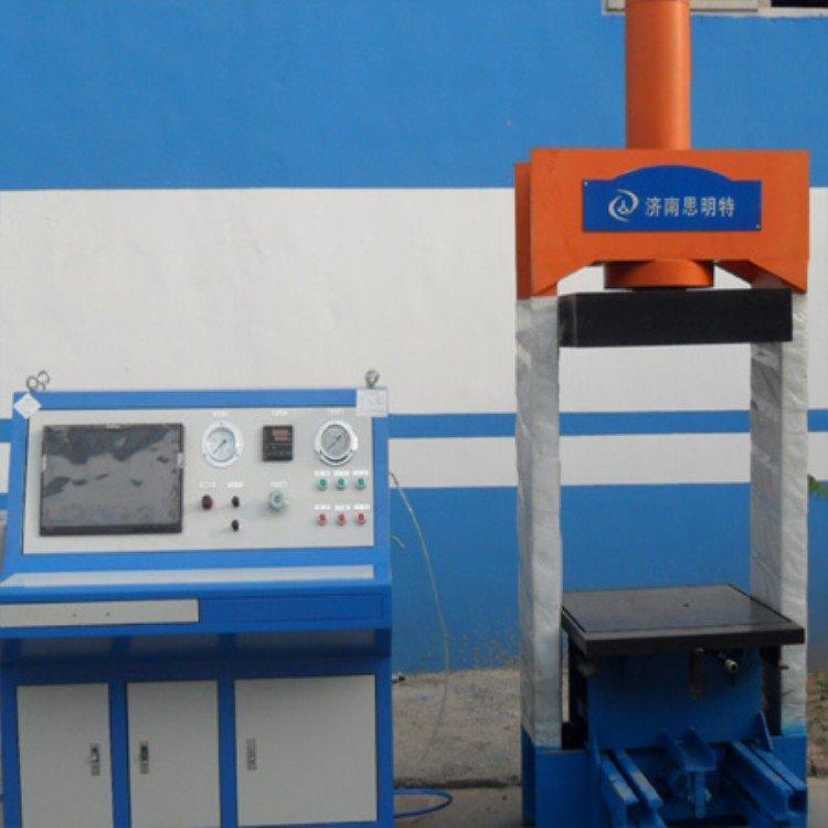 低压水压试验设备-低压水压试验机-低压水压试验装置