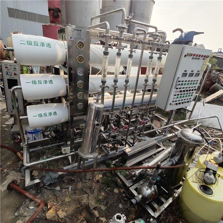 转让双级反渗透水处理设备 单极 双极水处理设备 塑料管10吨水机