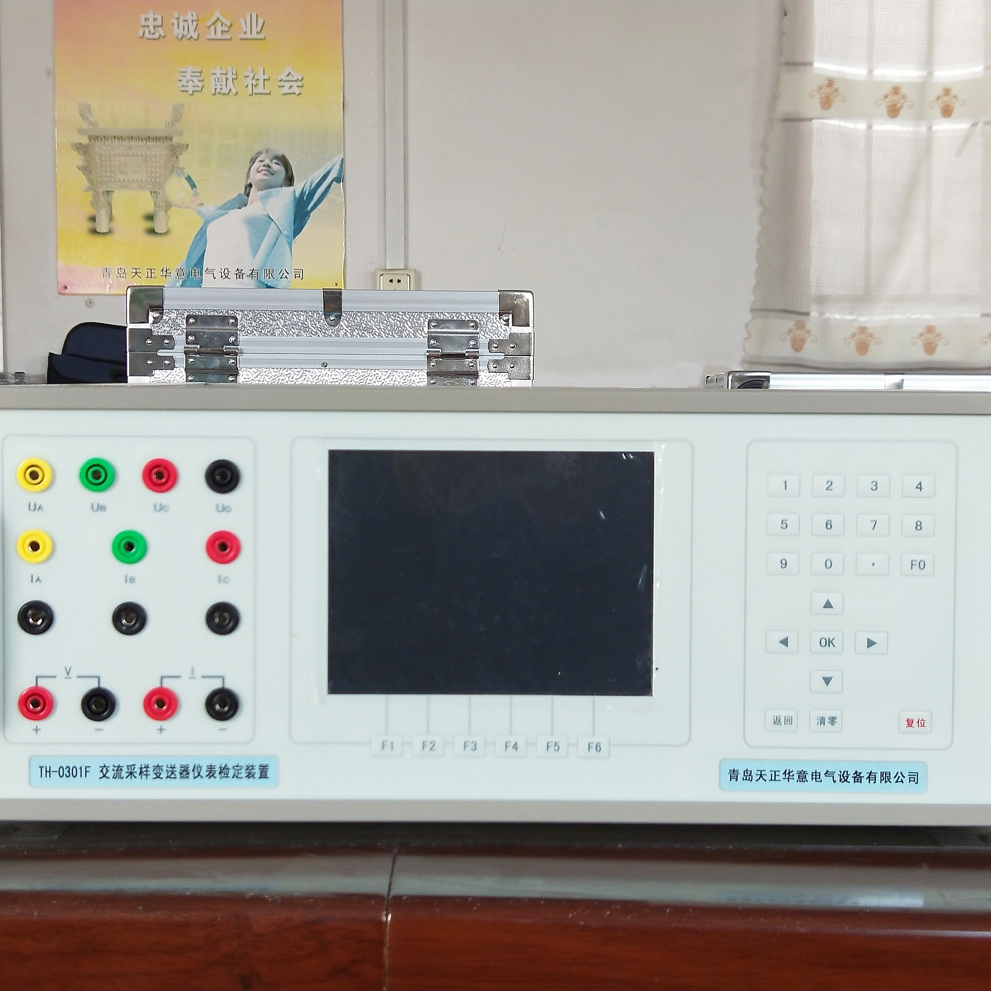 TH-0307直流标准源 ,生产直流标准功率源,三相交直流标准功率源,三相标准功率源 ,三相交流标准功率源