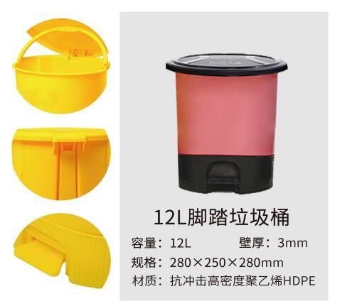 15L垃圾桶1