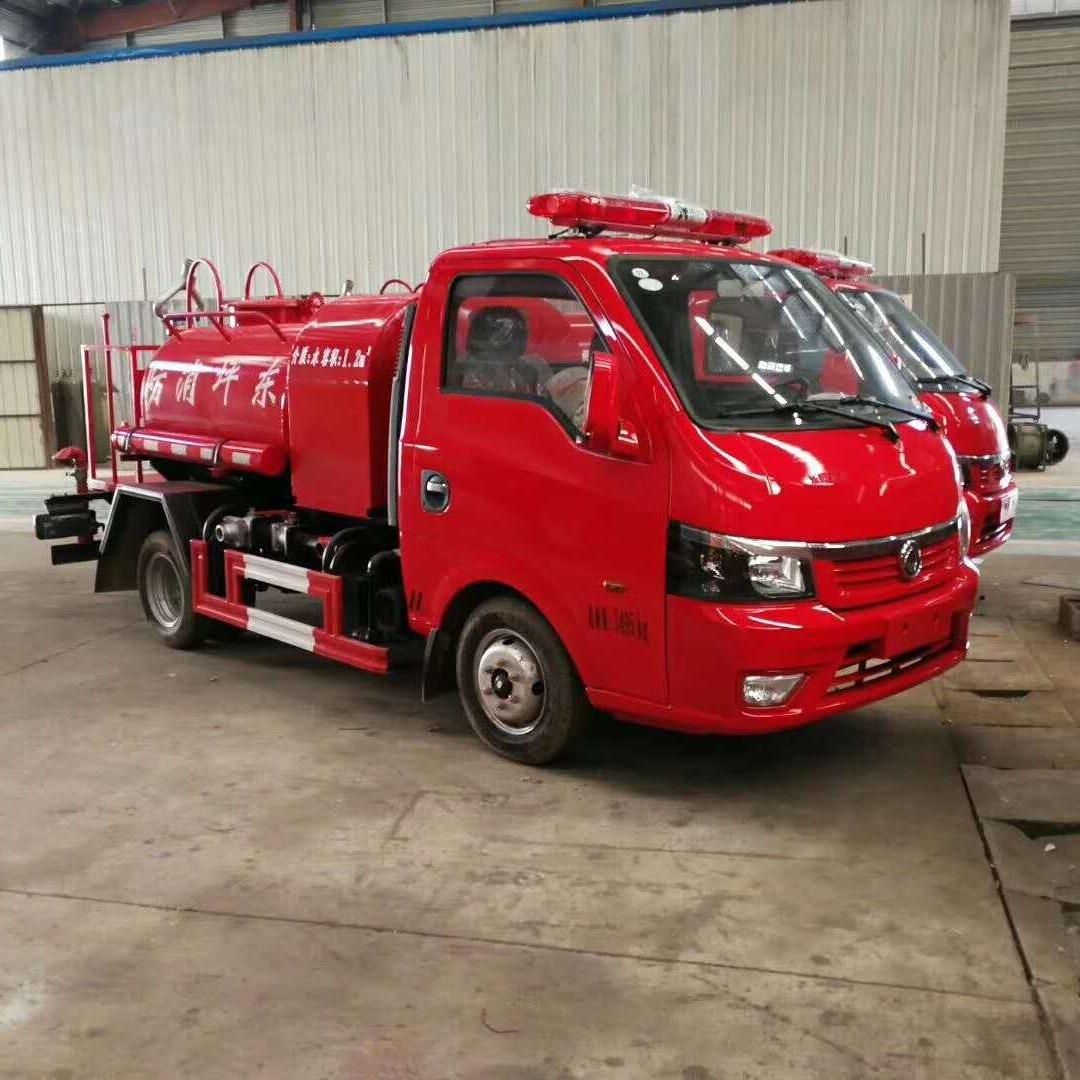 东风小型消防洒水车 2吨水罐消防车厂家直销价格