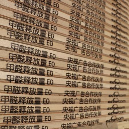 香杉木生态板  香杉木厂家直销生态木厂家直销生态板价格 生态板  生态板   香杉木量大优惠  可定制  鹤友生态板