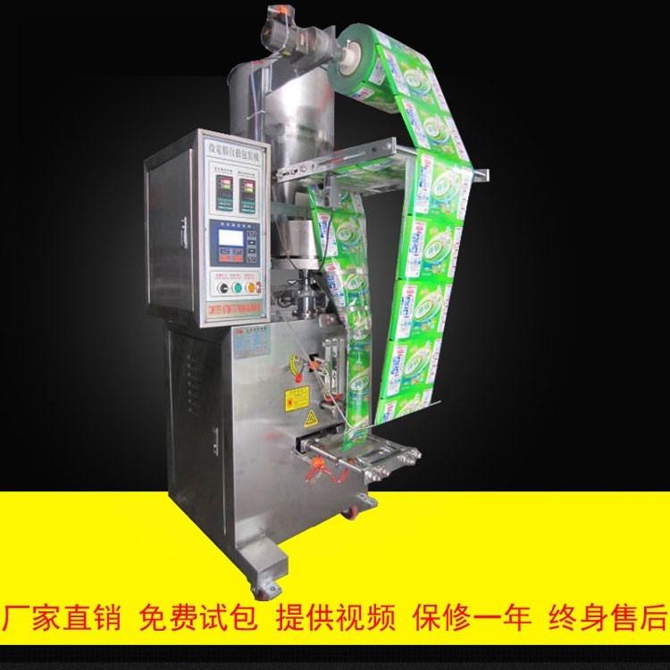 全自动包装机 多功能背封颗粒包装机 全自动背封小食品包装机