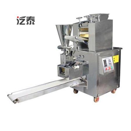 泛泰那有卖水饺机的自动水饺售货机