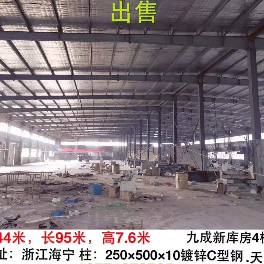 苏州辛庄二手钢结构厂房